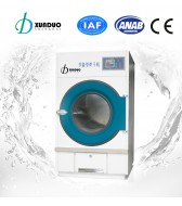 15kg Energy-saving Dryer