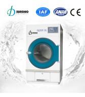15kg Energy-saving Dryer