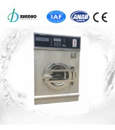 Máquina de lavar extratora que funciona com moedas