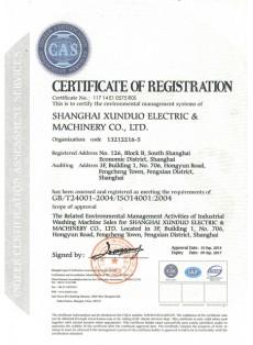 Environmental certification 2