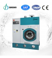 Fully Automatic Fully Enclosed Dry Cleaning Machine(GXQ)