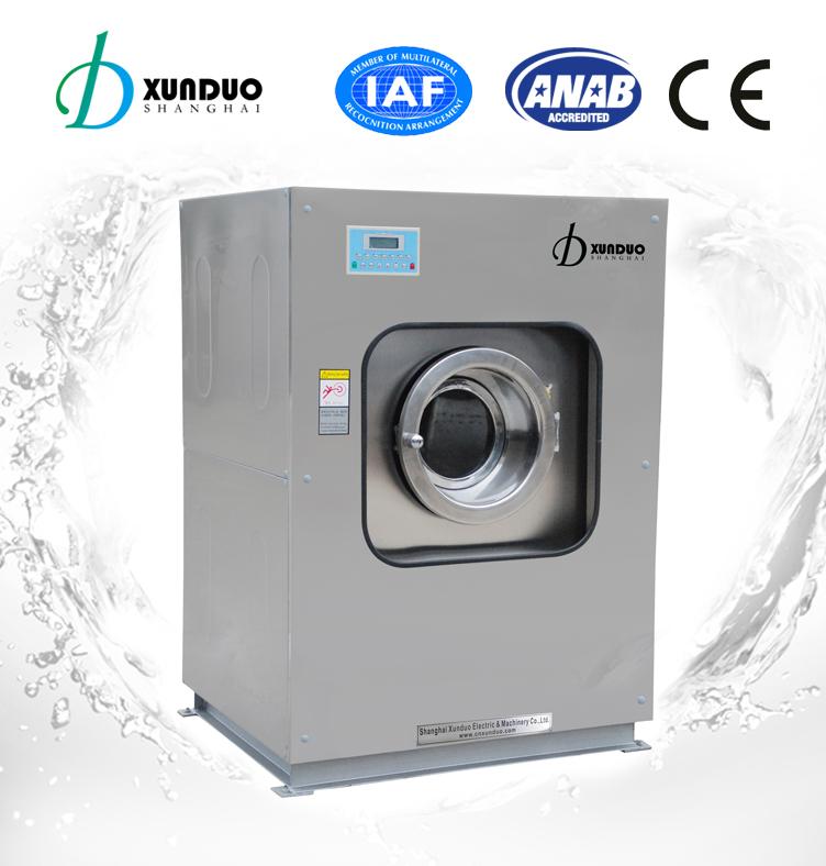15 kg tvättmaskin