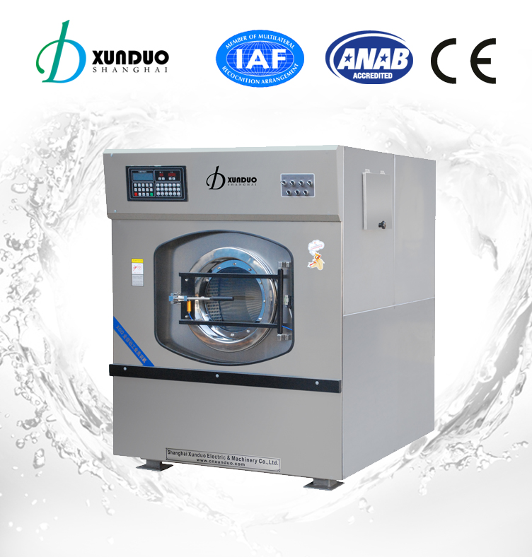15 100kg Washer Extractor China 15 100kg Washer