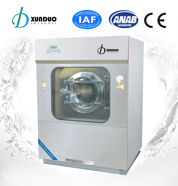 20kg Washer Extractor