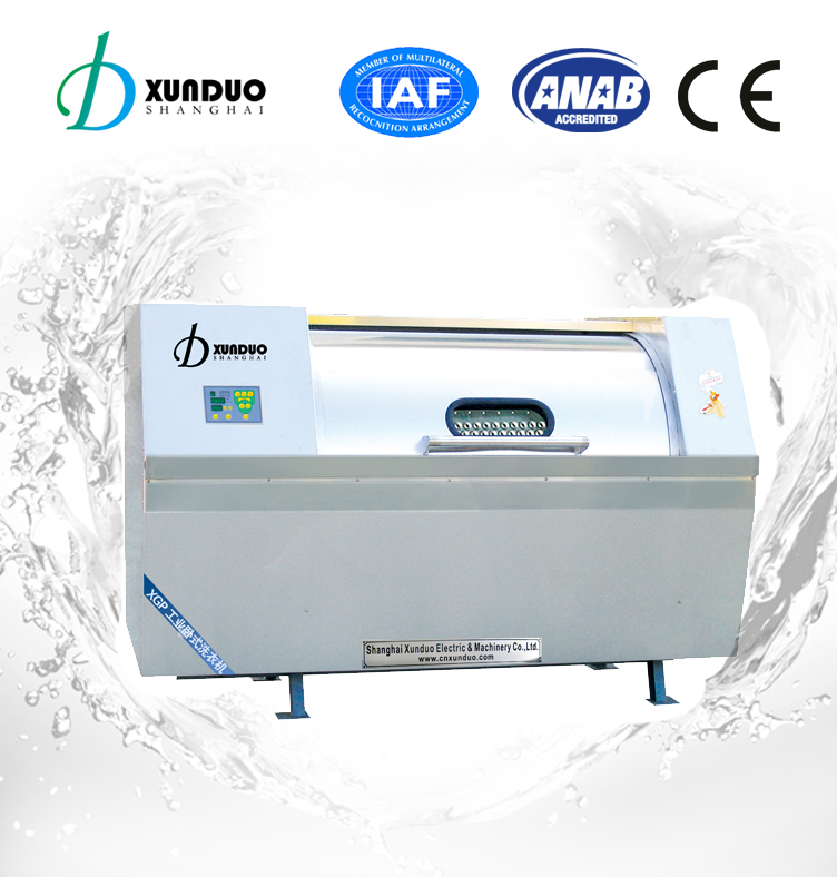 35-100kg industrial washer