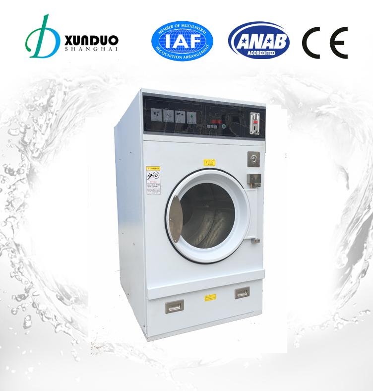 Máquina de secar que funciona com moedas