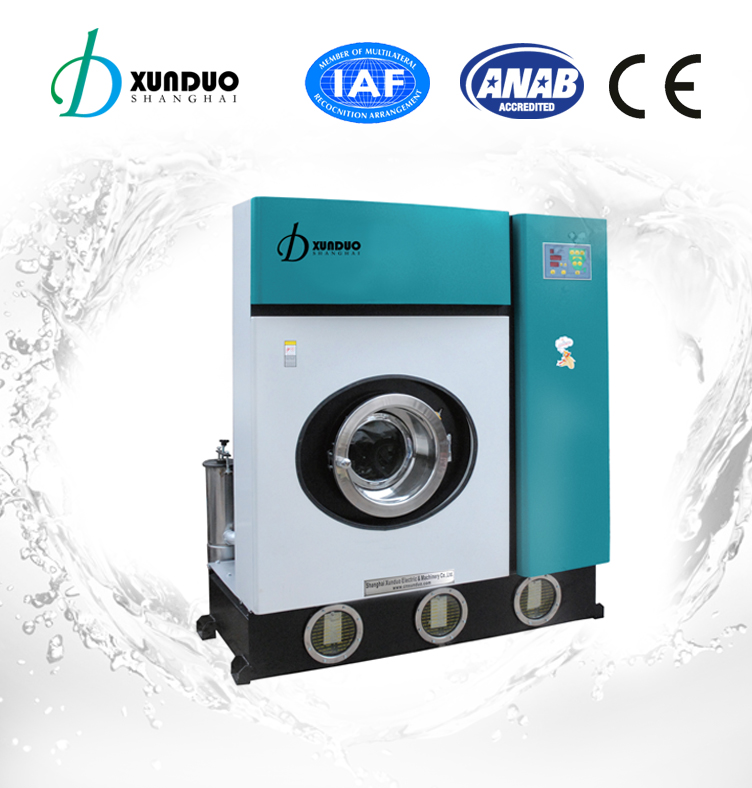 Fully Automatic Fully Enclosed Dry Cleaning Machine(GX)